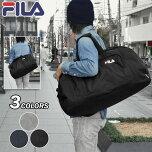 rmx-bag-022-m