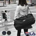 グッチ バッグ レディース (メンズ可) ショルダーバッグ GUCCI メッセンジャーバッグ (良品) 【中古】 X5105