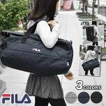 rmx-bag-023