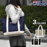 rmx-bag-026