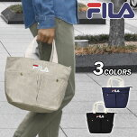 rmx-bag-027-m