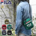 rmx-bag-033-m