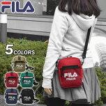 rmx-bag-033