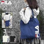 rmx-bag-034