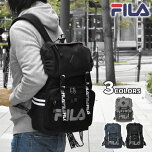 rmx-bag-036-m