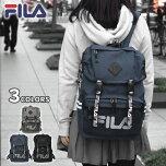 rmx-bag-036