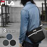 rmx-bag-052-m