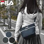 rmx-bag-052