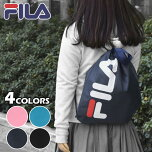 rmx-bag-057