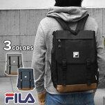 rmx-bag-062-m