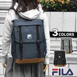 rmx-bag-062