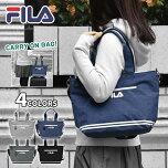 rmx-bag-063