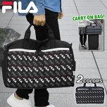 rmx-bag-083-m