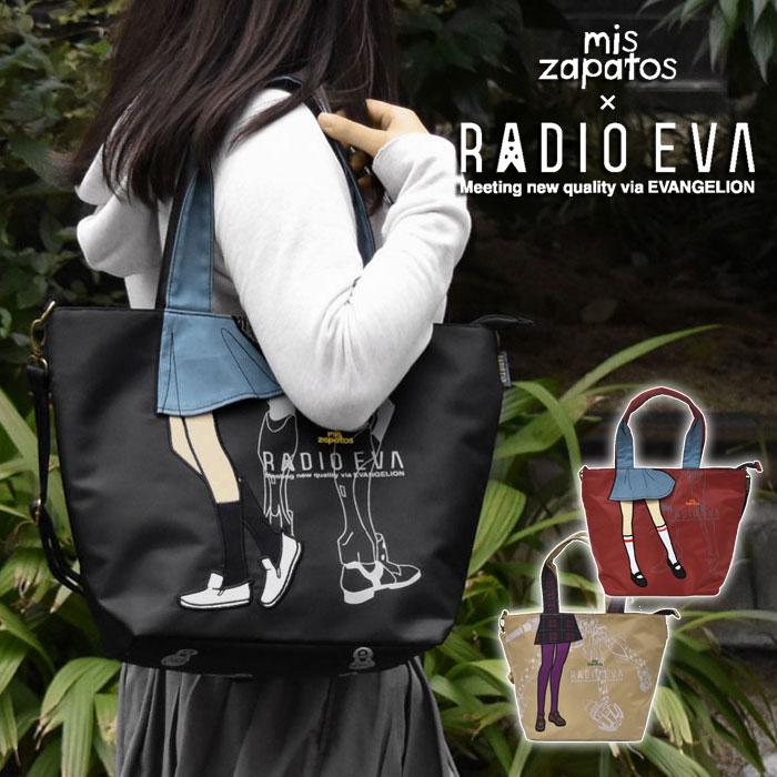 レディースバッグ, トートバッグ  mis zapatos RADIO EVA EVANGELION 2way 5
