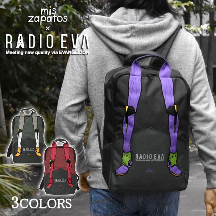 メンズバッグ, バックパック・リュック  mis zapatos RADIO EVA EVANGELION A4