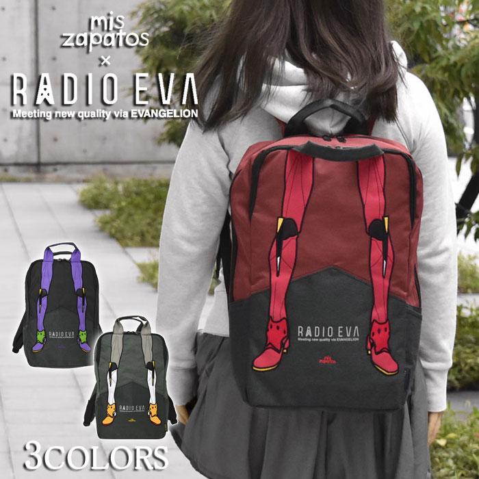 レディースバッグ, バックパック・リュック  mis zapatos RADIO EVA EVANGELION A4