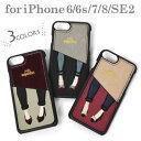 スキニーパンツ リボン iPhoneケース /レディース レ