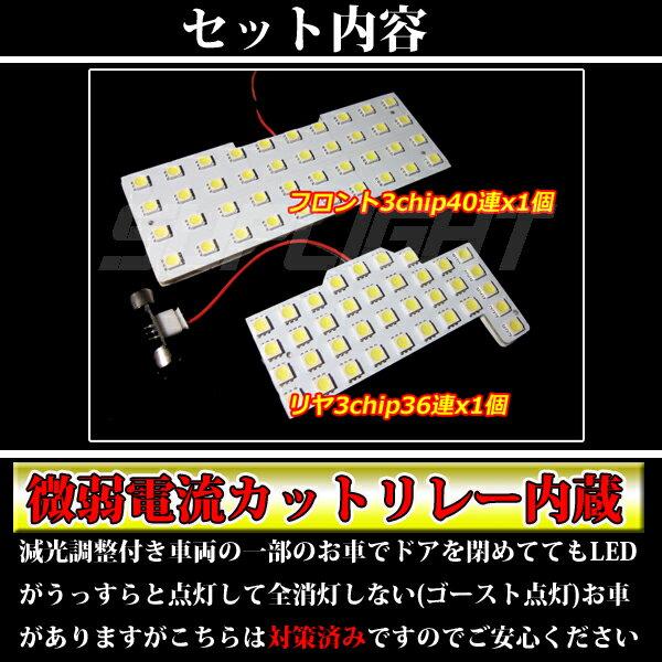 パレット パレットSW MRワゴン  MK21S/MF22S/MF33S LEDルームランプ 228連級 LEDライト ホワイト ブルー ピンク 選択可