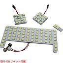 シエンタ シエンタハイブリッド NSP170G/NCP175G/NHP170G LED...