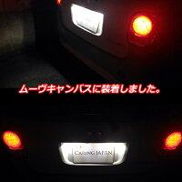 ナンバー灯に最適LEDT10車検対応5630SMD3wショートタイプホワイト【無極性】