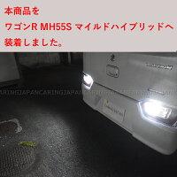 LEDT10T167wCREELEDポジション・バックランプ【無極性】ホワイト【ハイブリッド車対応】