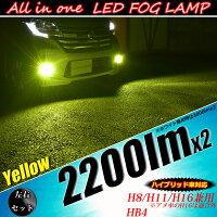 【安心保障】雨の日も安心イエロー発光3200LM(1600LMx2)LEDフォグランプ【H8H11H16HB4】LEDFOG無極性黄色3000k【ハイブリッド車対応】