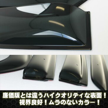 新型 カムリ 70系 AXVH70【高品質ドアバイザー】テープ&金具固定【トヨタ TOYOTA toyota】バイザー