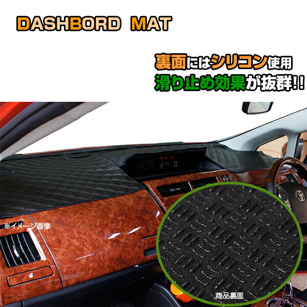 アクセサリー, ダッシュボードマット P11 18 20
