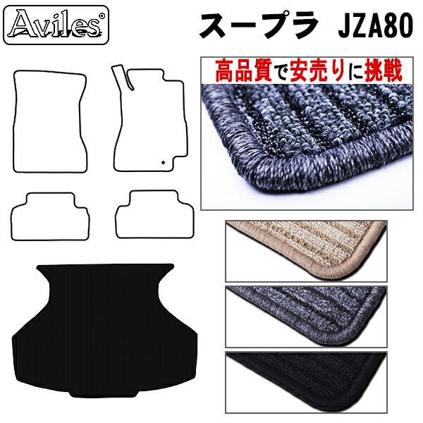 アクセサリー, フロアマット P11 20 JZA80