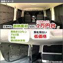 【P13倍 25日限定】【フルセット】 ホンダ 新型 ステップワゴン RP系 サンシェード [カーテン 車中泊 日除け] 3