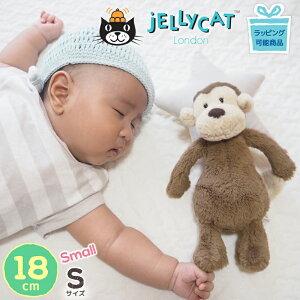 18cm ジェリーキャット jellycat モンキー スモール S さる ぬいぐるみ Jelly cat 月齢 フォト 寝相アート 昼寝アート