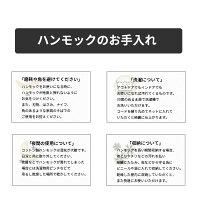ハンモックLASIESTAラ・シエスタ1人用シングルバーハンモック【日本正規取扱品】屋外アウトドアキャンプ読書