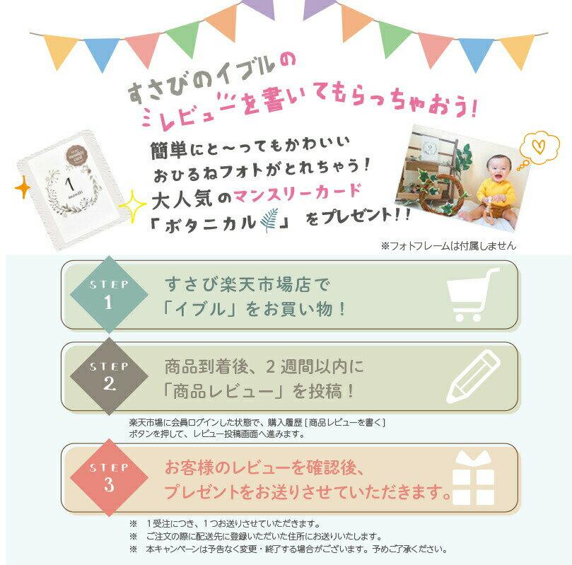 イブルクラウド150×200cm中綿増量タイプイブルマット繋ぎ目なしキルティングベビーマット赤ちゃん韓国製イブルソファパッド敷きパッドベッドパッドシーツ