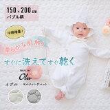 イブル バブル 150×200cm 【中綿増量!】繋ぎ目なし イブルマット キルティング マット 韓国製 赤ちゃん ソファパッド