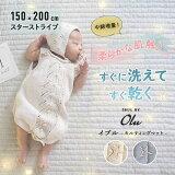 イブル 星 150×200cm 【中綿増量!】韓国製 スター ストライプ 繋ぎ目なし キルティング イブルマット ベビー マット 赤ちゃん ソファパッド アイボリー グレー