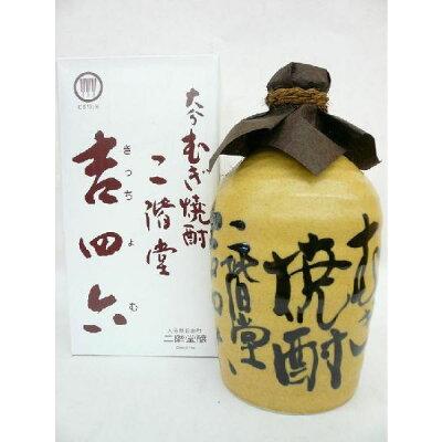 大分麦焼酎吉四六(きっちょむ)陶器1800ml