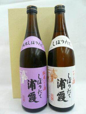 浦霞しぼりたて(本醸造酒・純米酒)2本飲み比べギフトセット(720ml)[宮城県]【クール便】