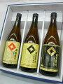 一ノ蔵無鑑査本醸造酒(甘口・辛口・超辛口)飲み比べ3本ギフトセット(720ml)[宮城県]