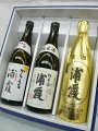 浦霞飲み比べ(本醸造辛口・純米酒・原酒)3本ギフトセット(720ml)[宮城県]