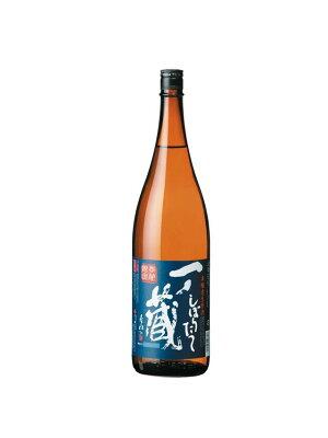【11月発売の季節限定商品】一ノ蔵本醸造酒しぼりたて生原酒720ml【クール便】