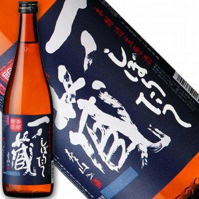 【11月発売の季節限定商品】一ノ蔵本醸造酒しぼりたて生原酒1800ml【クール便】
