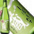 【季節限定品】一ノ蔵特別純米生原酒しぼりたて1800ml【クール便】