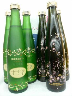 【ロンドンハーツで紹介されました!】田村淳さんが大好きなお酒「すず音」【数量限定セット】 ...