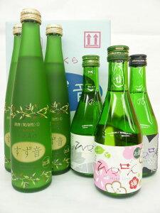 【低アルコール日本酒】【数量限定/飲み比べギフトセット】ギフト包装・熨斗(のし)・メッセー...