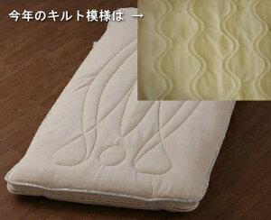 インビスタマイクロマティーク敷き毛布パッド