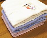 【アレルギー対応】【シール織り】マイクロマティーク毛布(シングルサイズ)◎インビスタ毛布 軽い!暖かい!お家で簡単お洗濯!洗える掛け毛布【日本製/国産】【マイクロファイバー】 ※送料無料