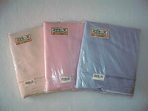 アレルバスター枕カバー