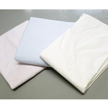 【送料無料】綿100%敷きカバー【ジュニアサイズ】
