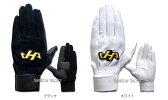 ハタケヤマ 捕手用手袋(左手) BGM-70PRO ★sbg ◆cag 野球用品 スワロースポーツ ■kwg GBG ksea
