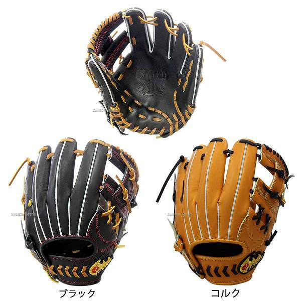 【あす楽対応】 ファイヤーズ 野球 軟式グローブ グラブ 一般 内野手用 スピードレースシリーズ 内野用 FG-48NIR 軟式用 大人 野球部 M号 M球 軟式野球 野球用品 スワロースポーツ